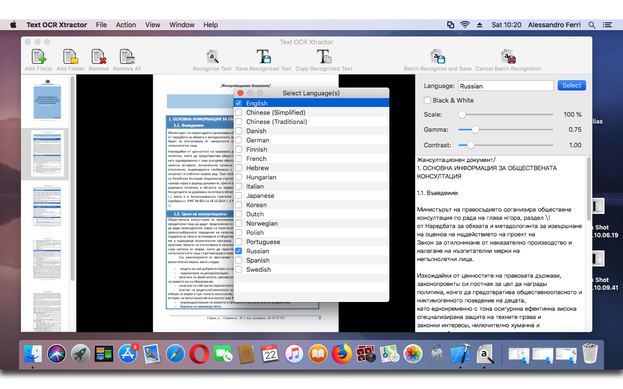 Text OCR Xtractor, Typing Software Screenshot