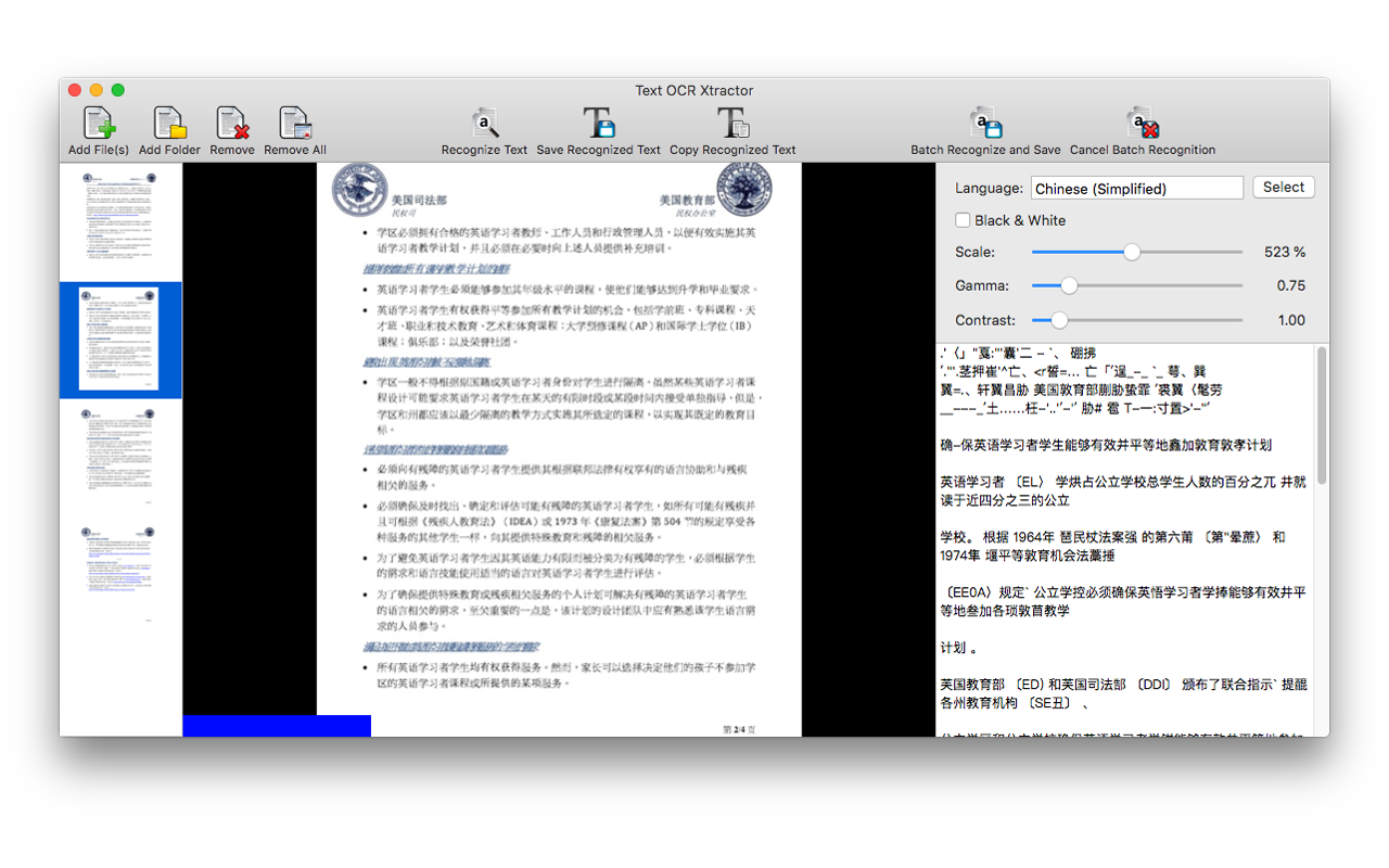 Text OCR Xtractor, Productivity Software Screenshot