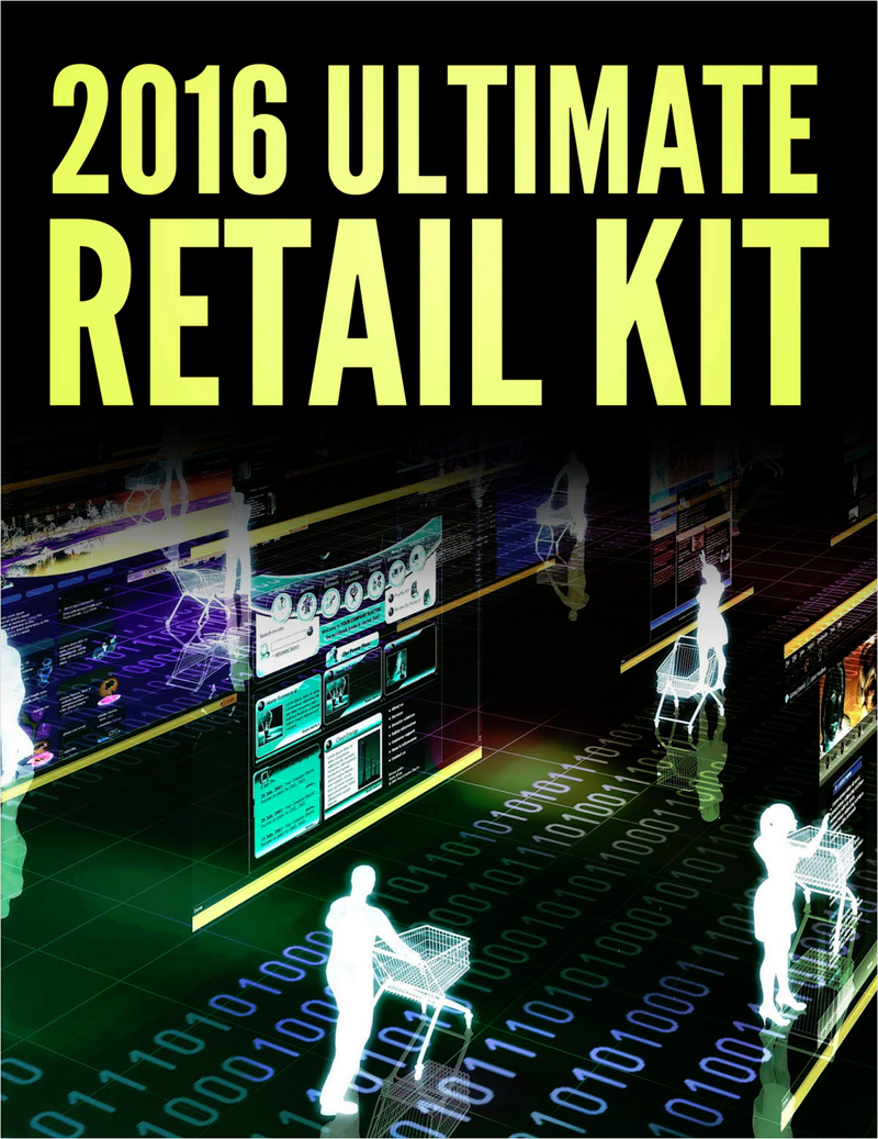 The 2017 Ultimate Retail Kit Screenshot