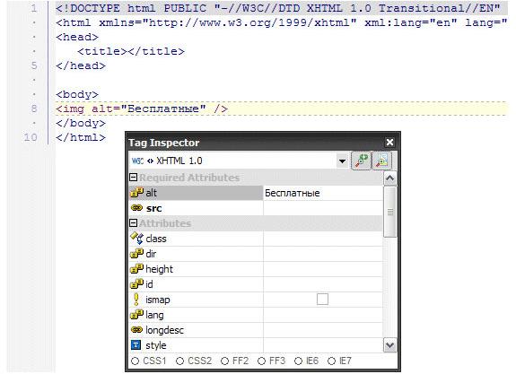 Code Editor Software Screenshot