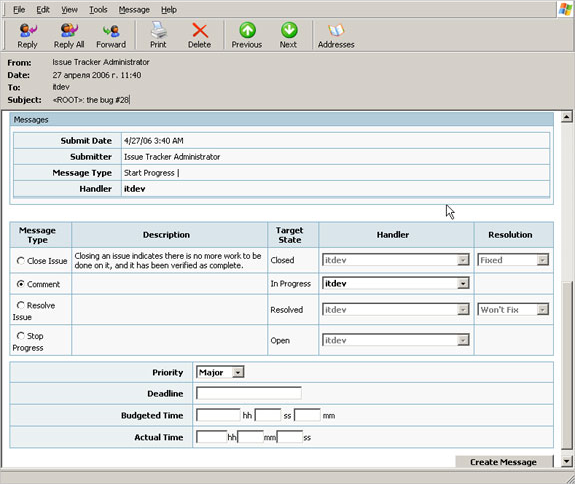 Project Management Software, TrackStudio Enterprise Starter Kit Screenshot