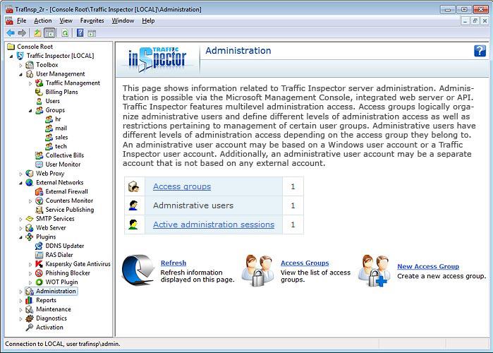Network Software, Traffic Inspector Screenshot