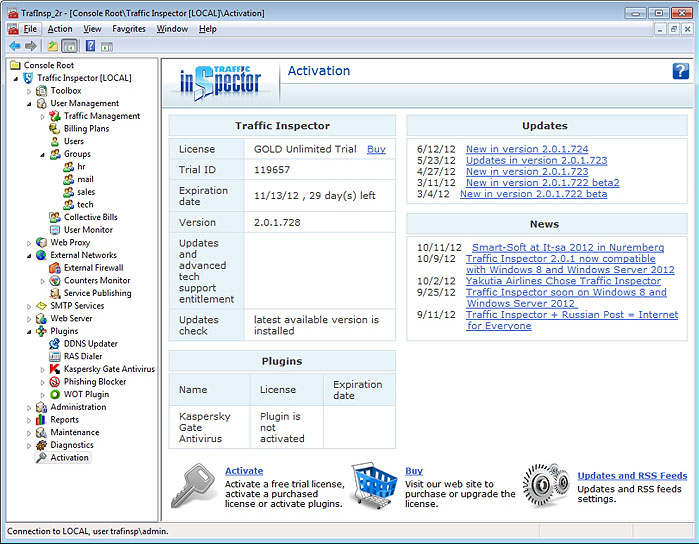 Network Software Screenshot