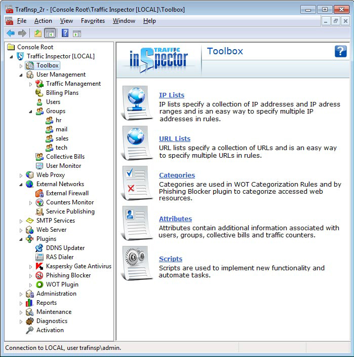 Internet Software, Network Software Screenshot