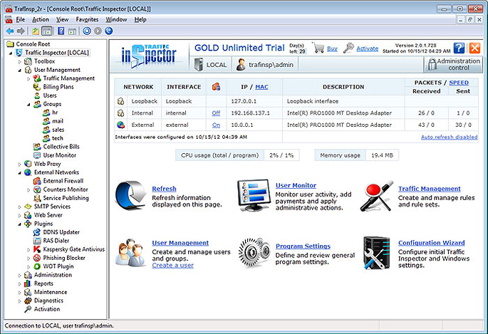 Traffic Inspector + Kaspersky Gate Antivirus Screenshot