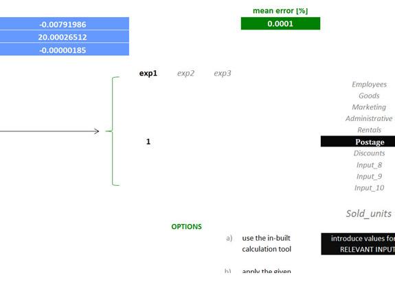 Reference Software Screenshot