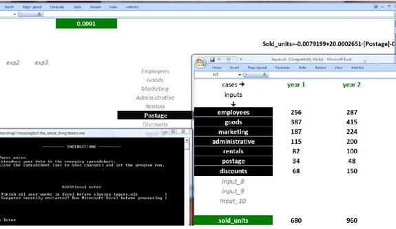 trendingBot, Reference Software Screenshot