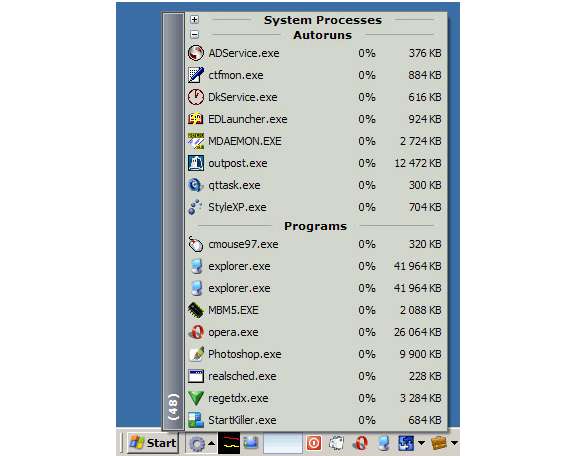 Desktop Customization Software, App Launcher Software Screenshot