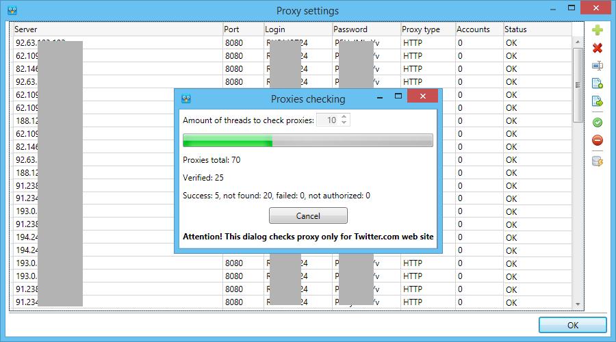 Twidium Inviter, Network Connectivity Software Screenshot