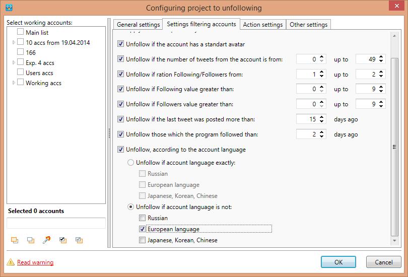 Twidium Inviter, Internet Software Screenshot