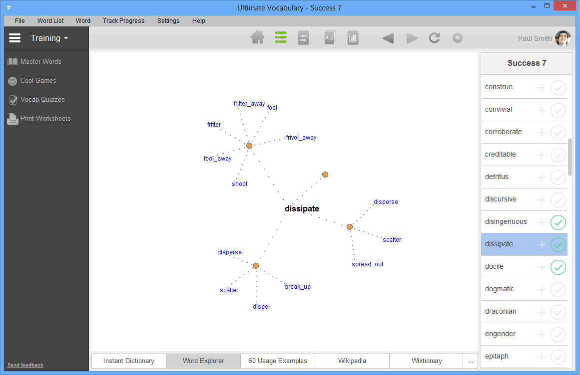 Educational Software Screenshot