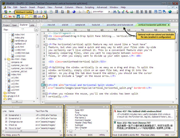 UltraEdit + UltraCompare + Mobility!, Development Software Screenshot
