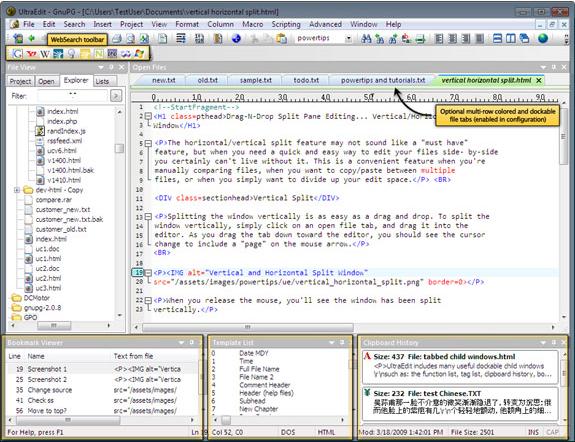 UltraEdit Bundle, Development Software Screenshot