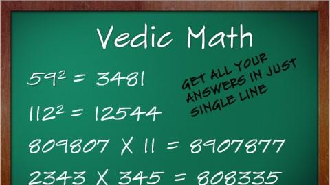 Vedic Maths Screenshot