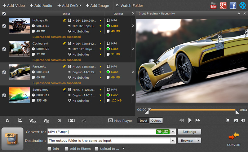Video Suite Personal, Video Software Screenshot