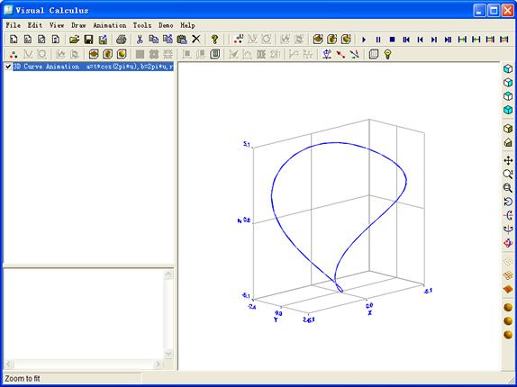 Visual Calculus Screenshot