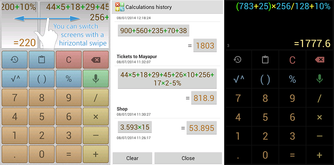 Multi-Screen Voice Calculator for Android Screenshot