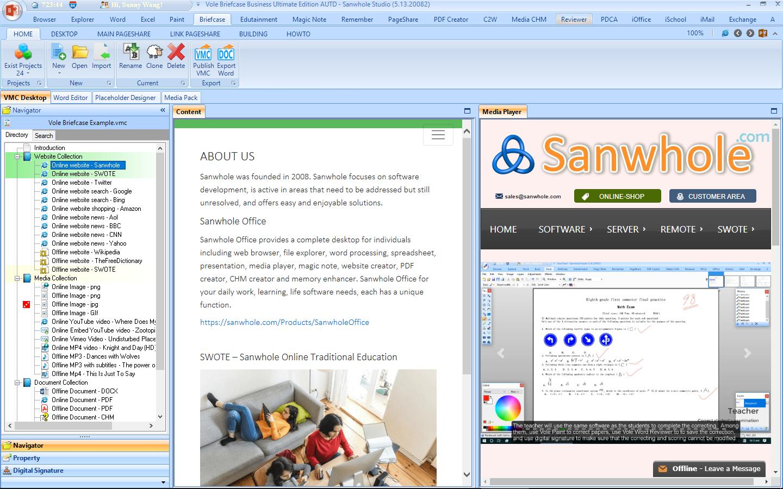 Document Management Software Screenshot