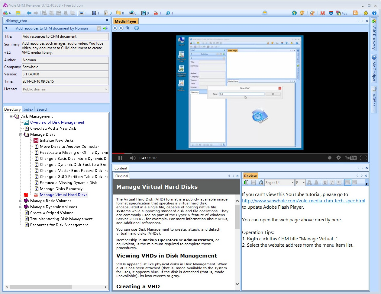 Vole CHM Reviewer Professional Edition, Reference Software Screenshot