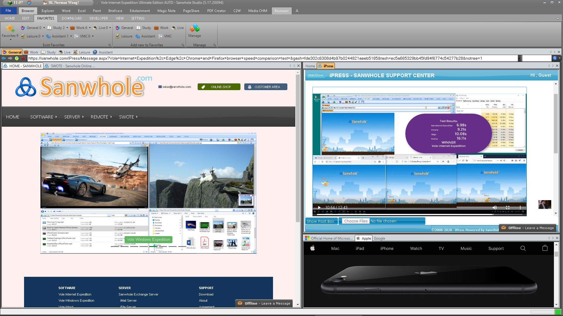 Vole Internet Expedition Professional Edition, Network Software Screenshot