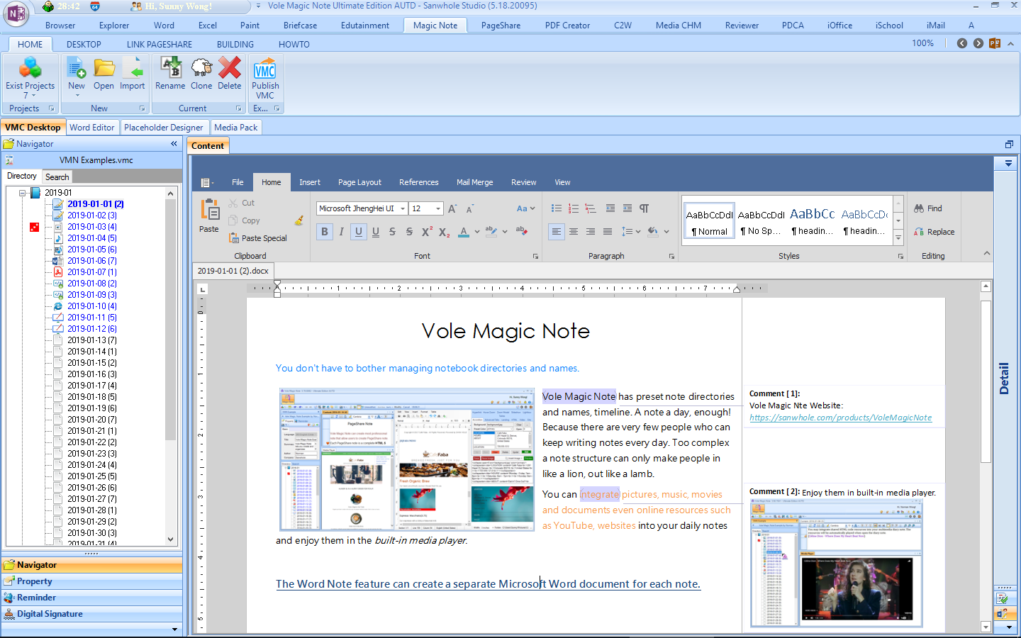 Writing and Journaling Software Screenshot