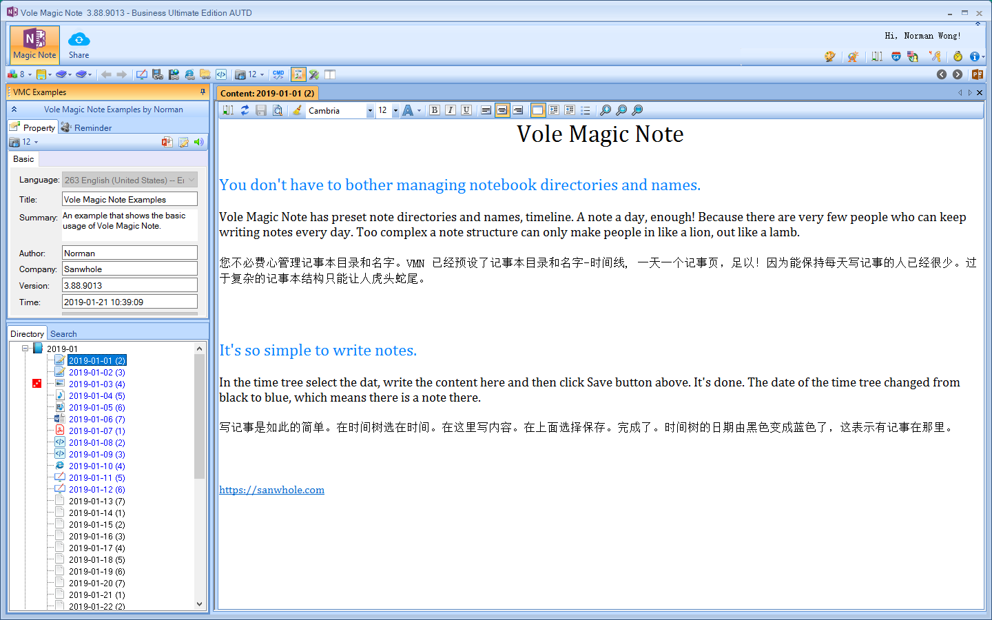Vole Magic Note Ultimate Edition Screenshot 10