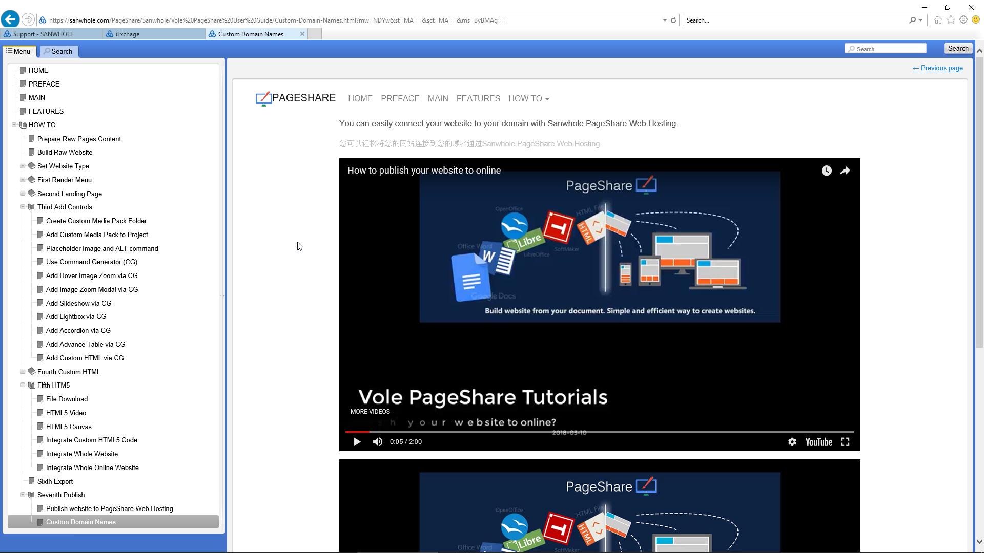 Vole PageShare Professional, Website Builder Software Screenshot