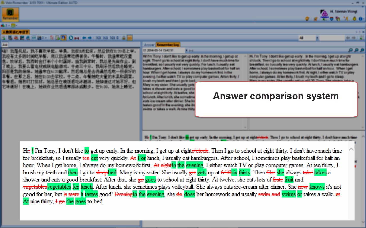 Vole Remember, Learning and Courses Software Screenshot