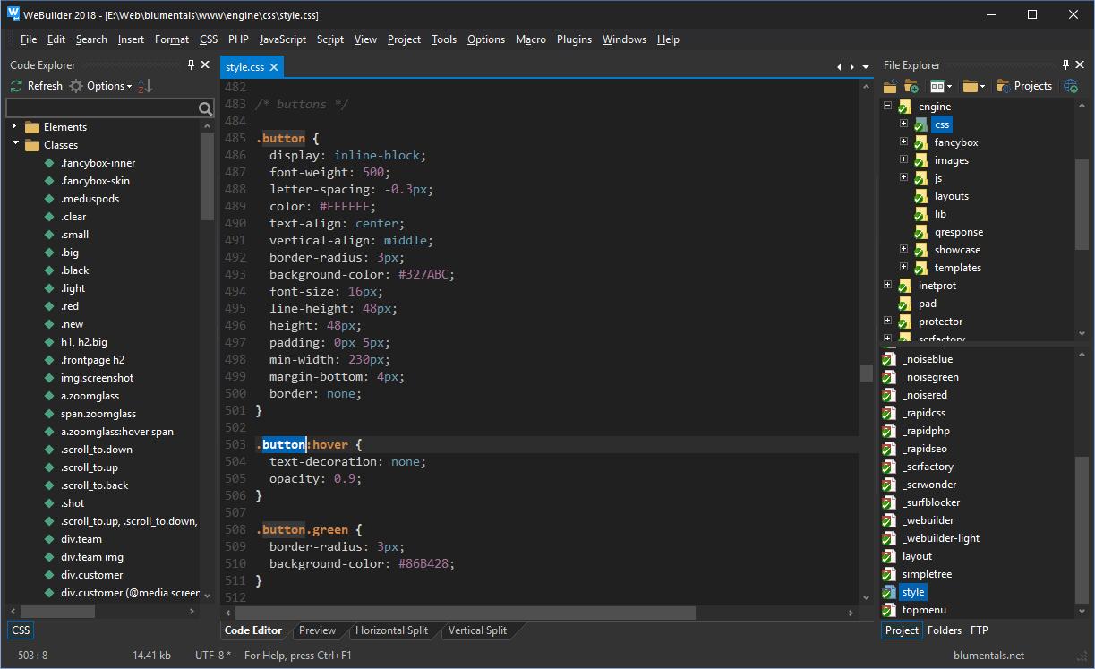 HTML Editor Software Screenshot