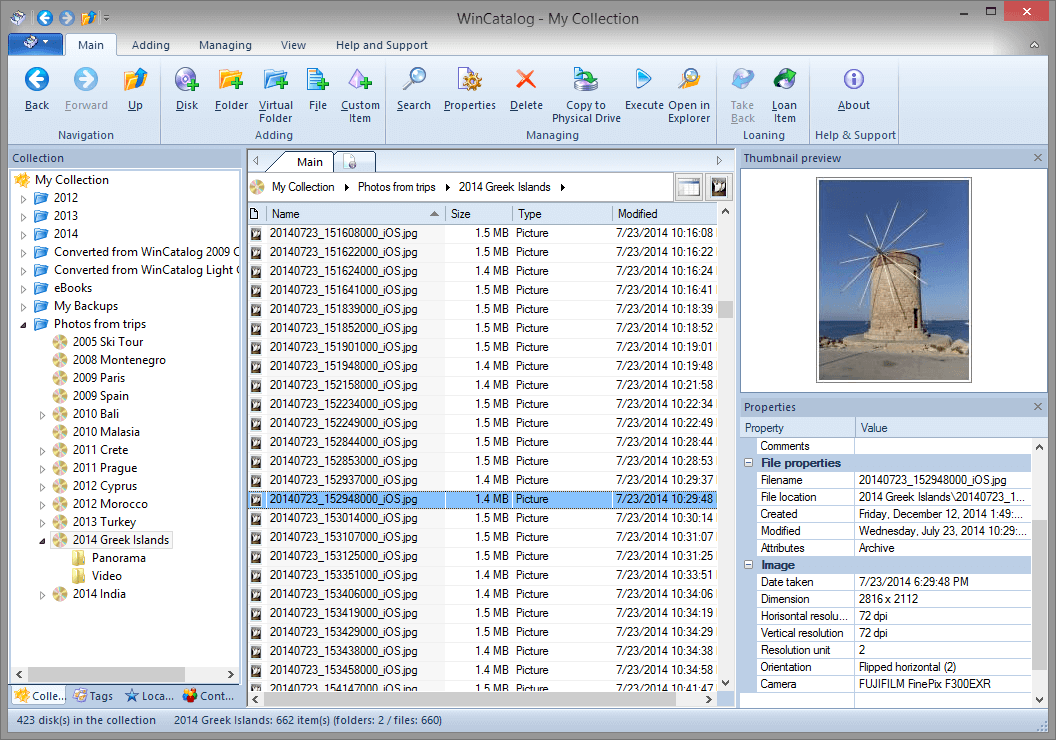 Cataloging Software Screenshot