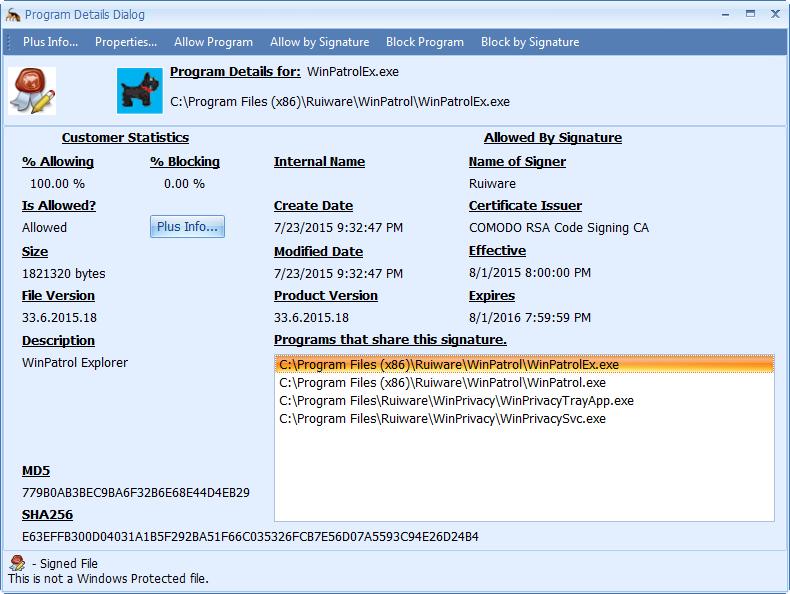 Security Software, WinPatrol Firewall Screenshot