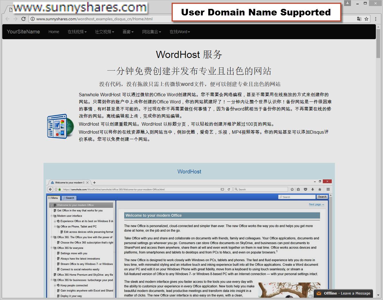 PageShare Web Hosting 10 - 10 websites 1 year web hosting, Internet Software, Website Scraping Software Screenshot